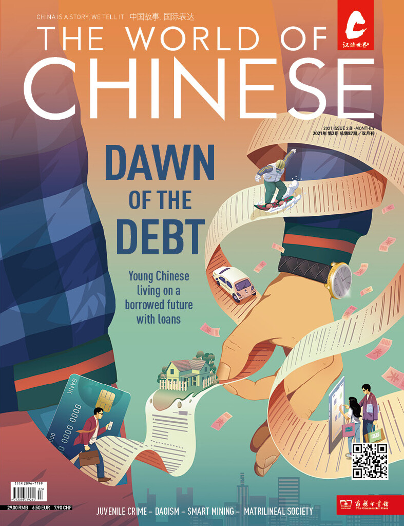 Dawn of the Debt