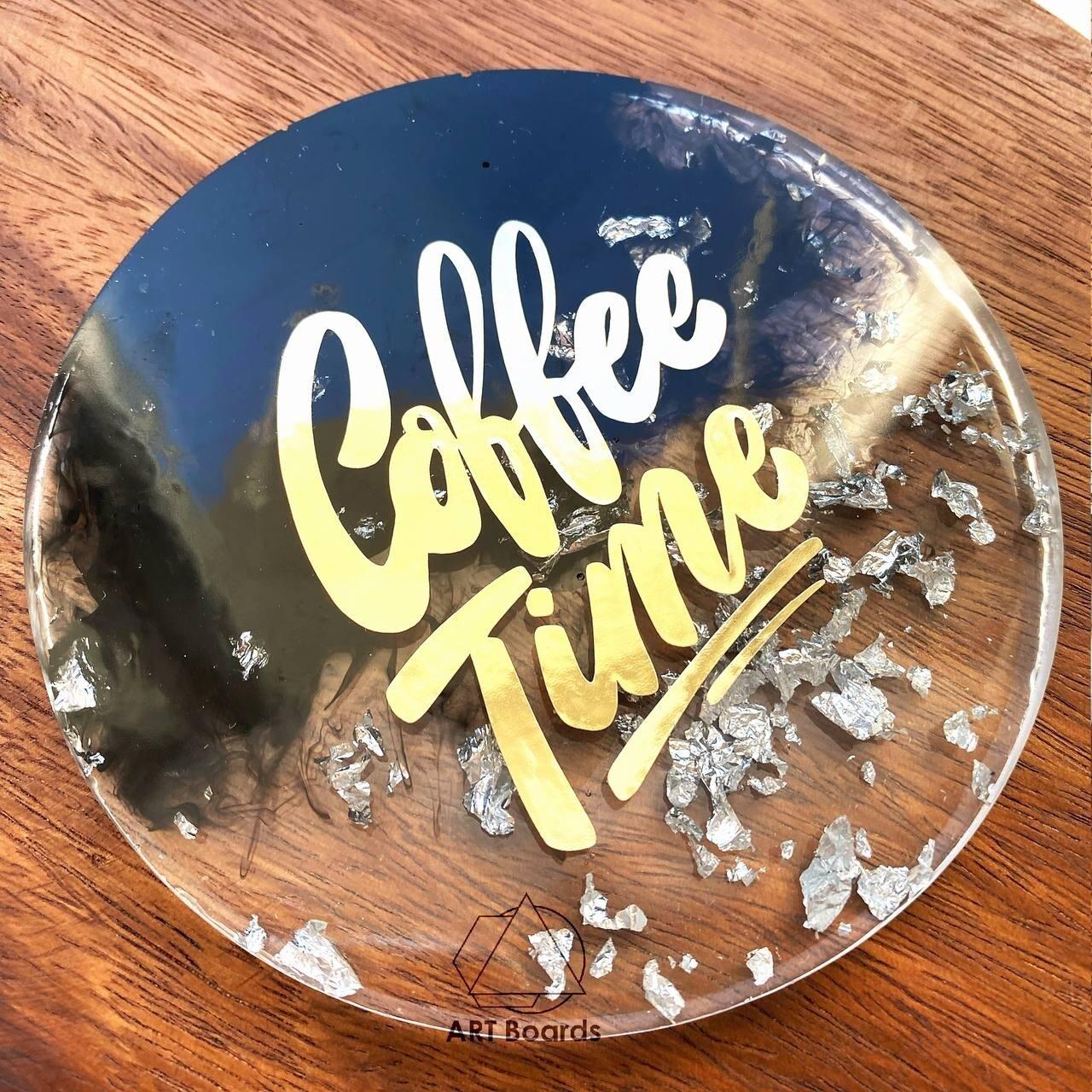 "Наклейка декоративная ""coffee time """