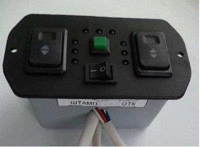 Блок управления приводом люка (Блок водителя)