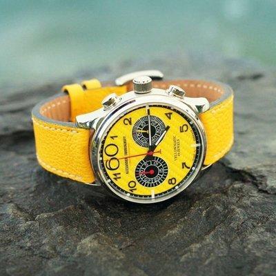 Yellowmatic