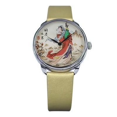 Zhaojun Inner Snuff Bottle Watch