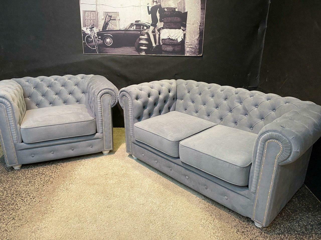Комплект Диван+кресло