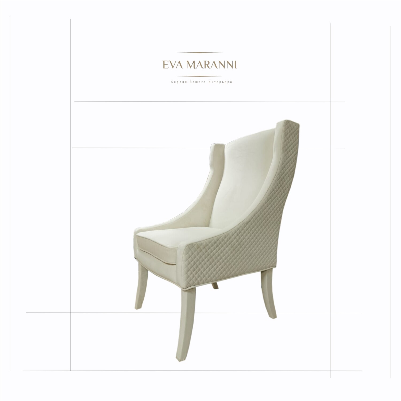 Полу кресло Ла-Манш
