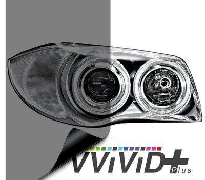 Vvivid Headlight Film