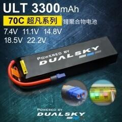 Ultra Series G7 3300mah 70C Lipo Packs