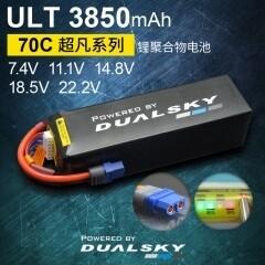 Ultra Series G7 3850mah 70C Lipo Packs
