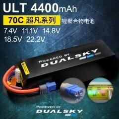 Ultra Series G7 4400mah 70C Lipo Packs