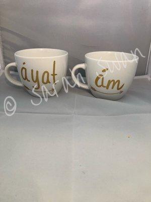 Ichiskiin (Yakama) husband and wife coffee cups