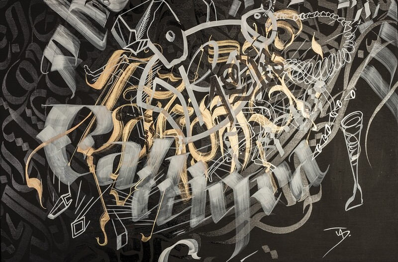 Calligraphy Abstract Expressionism