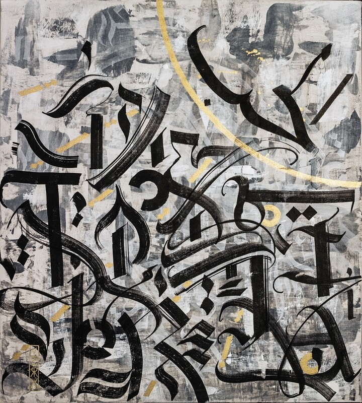 Calligraffiti «Love above all»