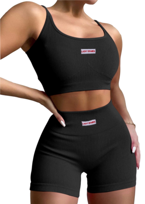 Activewear| White Ribbed Bra and High Waist Short Set