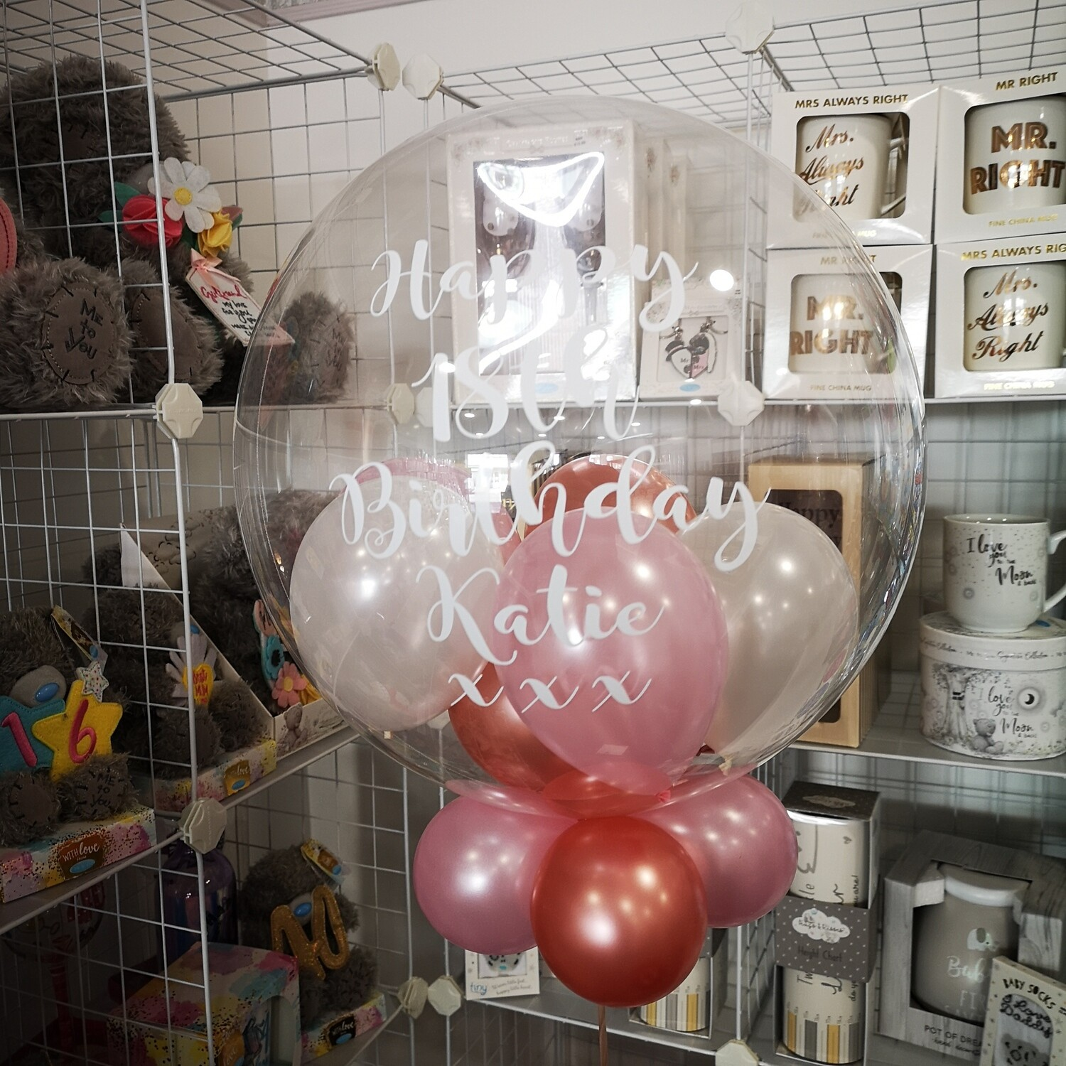 Personalised Balloons - 20 inch