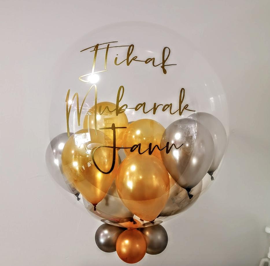 Itikaf Mubarak Personalised Balloon 20 Inch