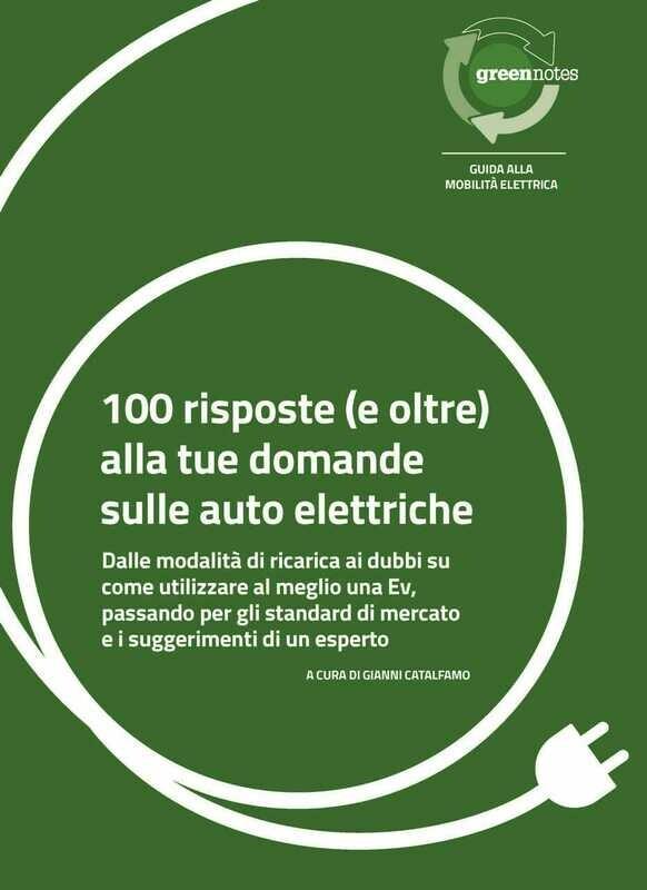 GreenNotes, Guida alla Mobilità Elettrica