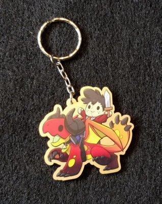 Mango Knight Keychain