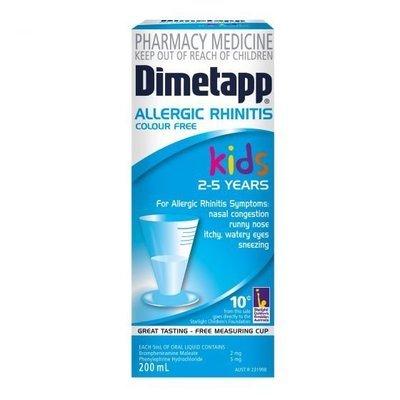 DIMETAPP ALLERGIC RHINITIS C/FREE 200ML