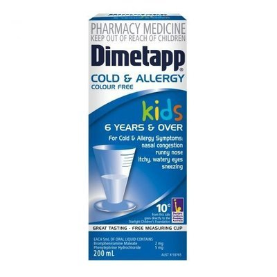 DIMETAPP Cold and Allergy KIDS 6YRS 200ML