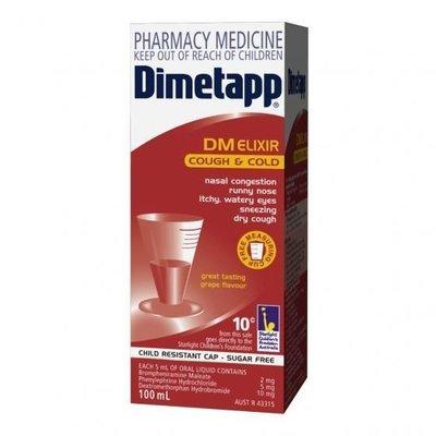 DIMETAPP DM ELIXIR 200ML C/F