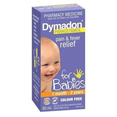 DYMADON BABY 1MTH-2YR 60ML COLOUR FREE