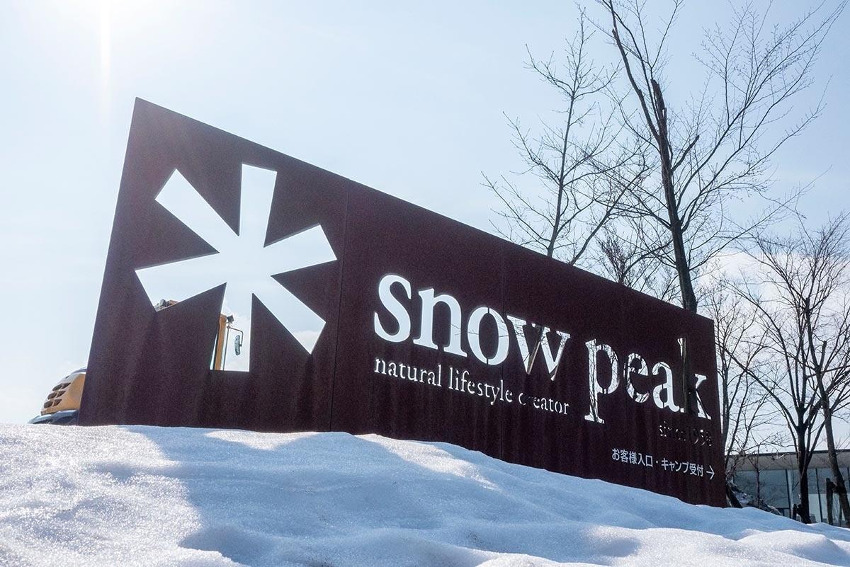 【 朝聖之旅 】新潟Snowpeak總部見學露營 ( 2人成行 )