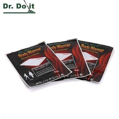 Bodywarmer, 3er Pack