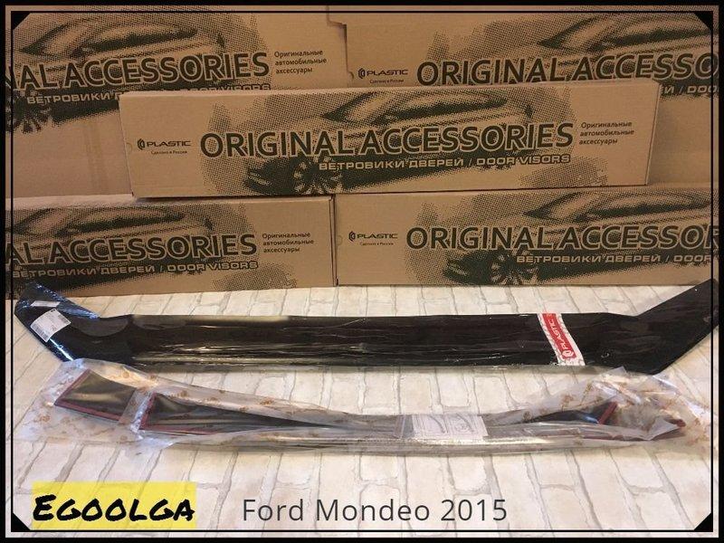 комплект дефлекторов для FORD MONDEO 2015 г.в.