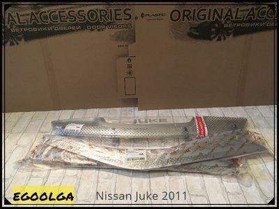 комплект дефлекторов для NISSAN JUKE 2011 г.в.