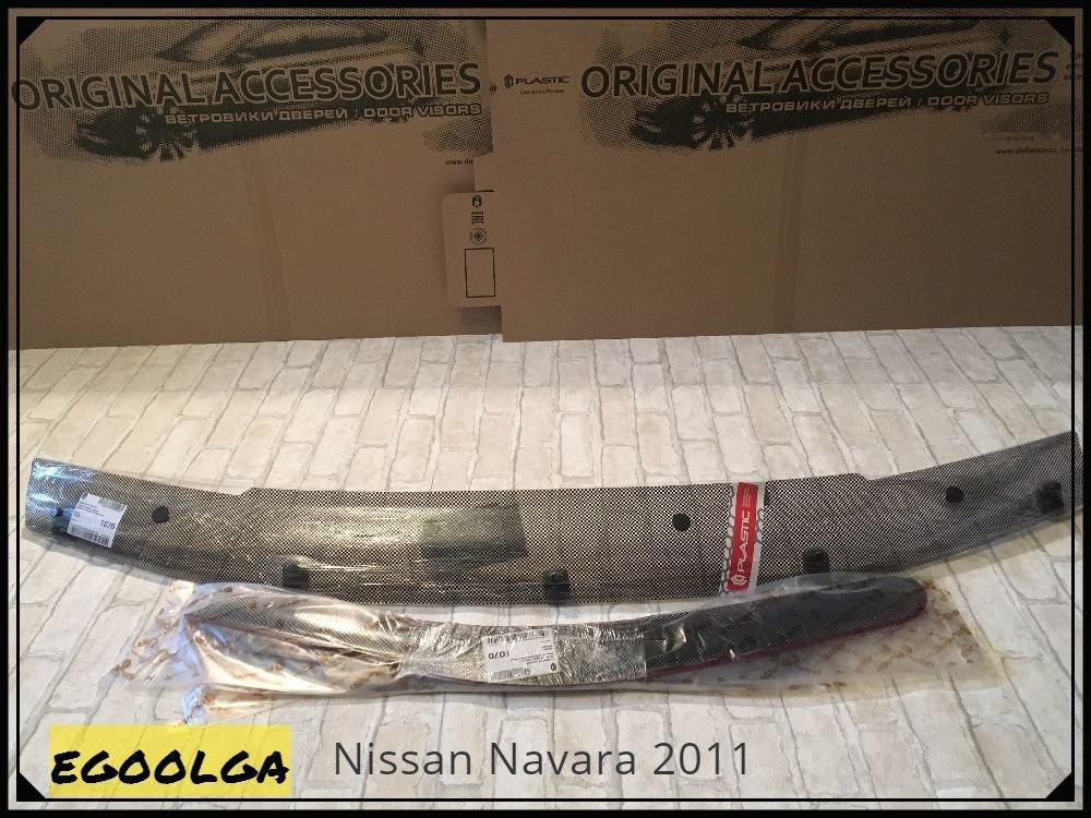 комплект дефлекторов для NISSAN NAVARA 2011 г.в.