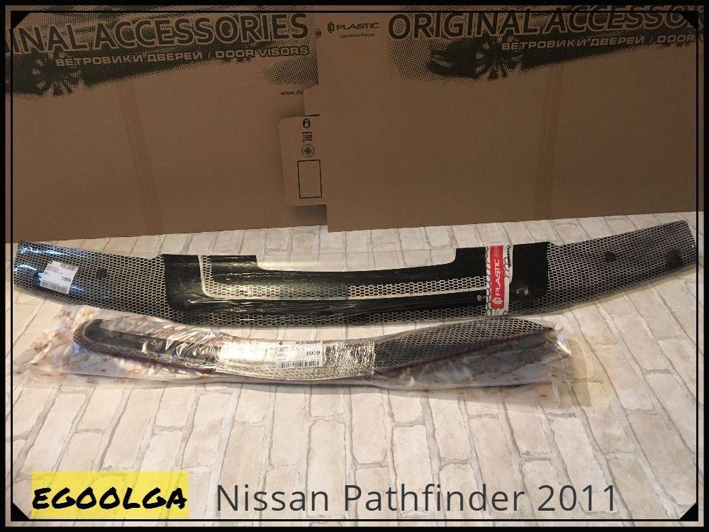 комплект дефлекторов для NISSAN PATHFINDER 2011 г.в.