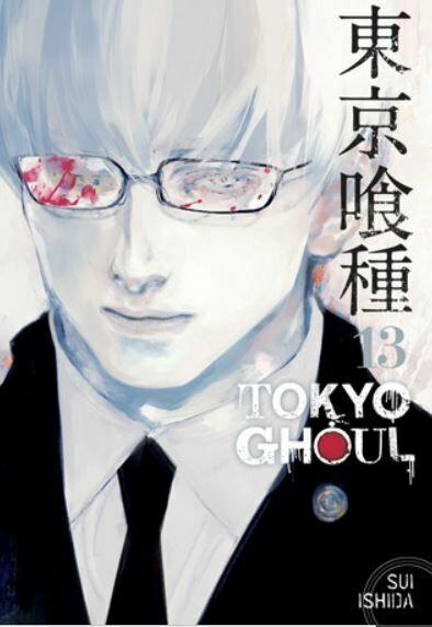 Tokyo Ghoul Volume 13