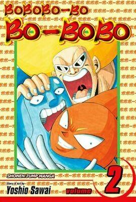 Bobobo-bo Bo-bobo Volume 2