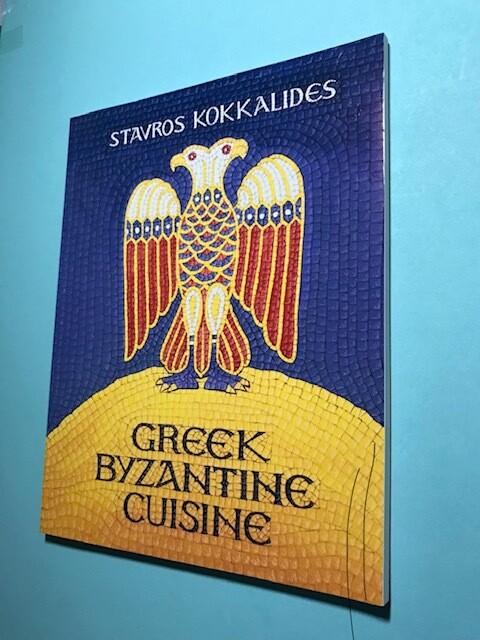 GREEK BYZANTINE CUISINE
