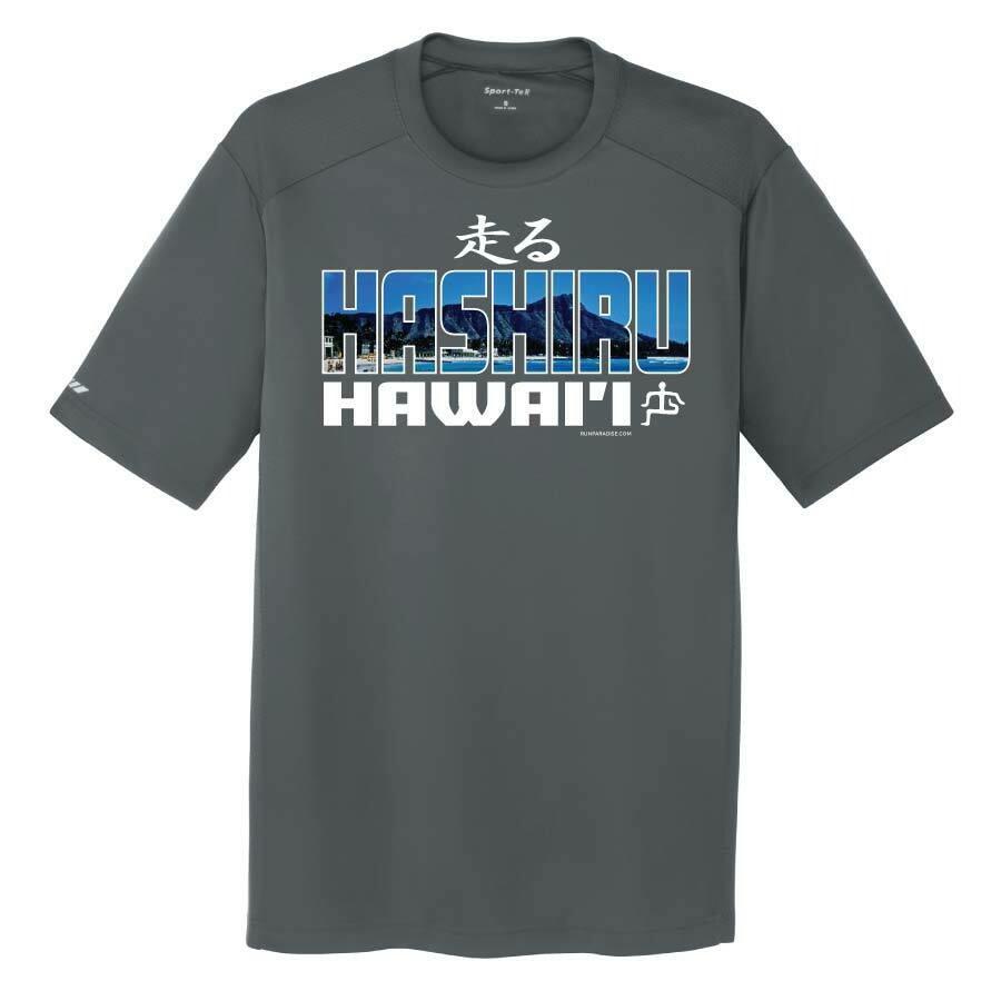 Run Paradise - Hashiru T-Shirt (ST380)