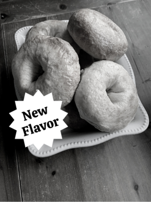 Sun Dried Tomato Bagels (Wholesale)