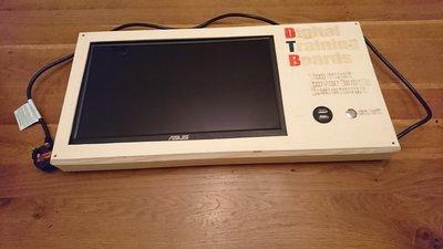 DTB Home Kit