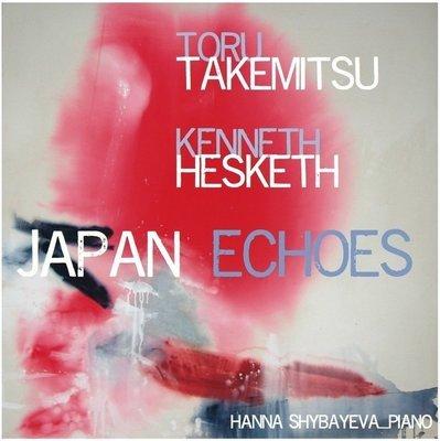 JAPAN ECHOES