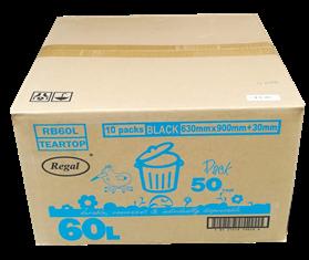 ******* RB60L ******* REGAL Black Rubbish Bags 60 Litres - 500 Bags