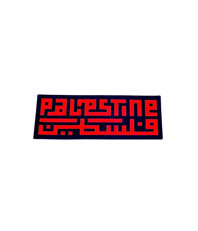 Calligraphy Sticker