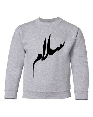 Kids Gray Salam Crewneck
