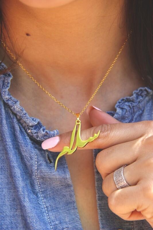 Salam (Peace) Necklace