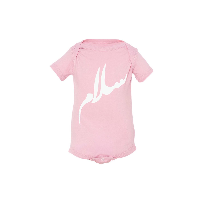 Toddler Pink Salam Onesie