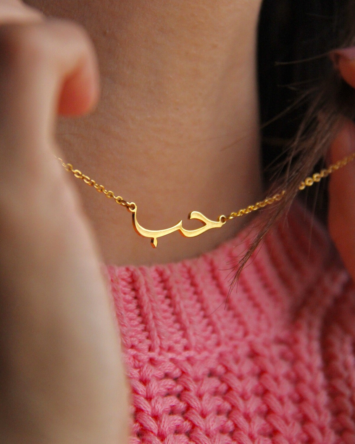 Love Necklace 2.0