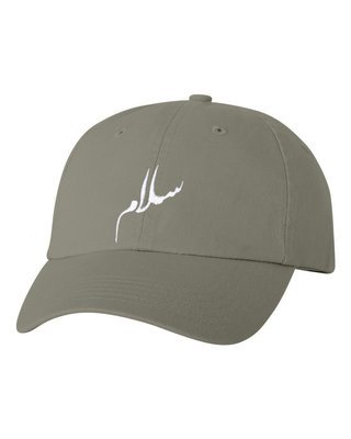 Salam (Peace) Olive Dad Cap