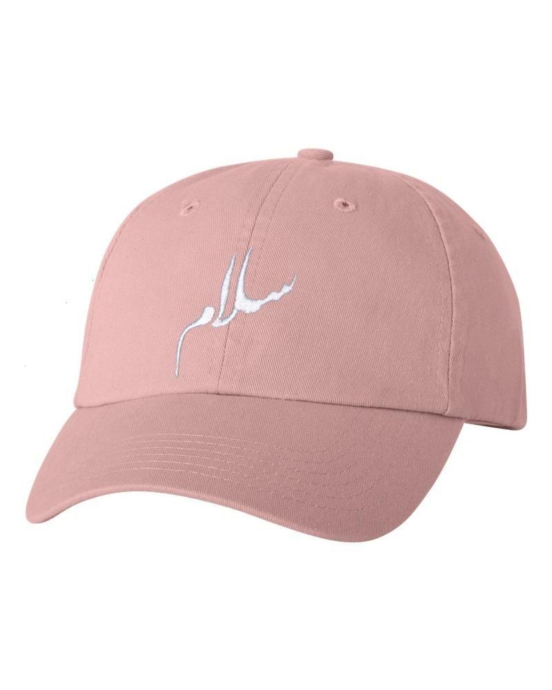 Salam (Peace) Pink Dad Cap