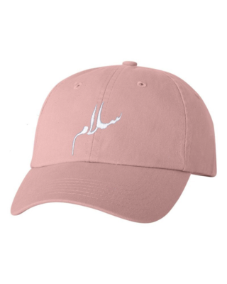Salam (Peace) Pink Dad Cap