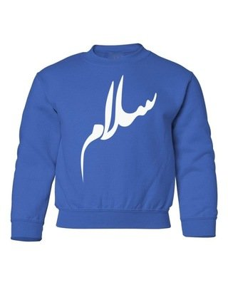 Kids Blue Salam Crewneck