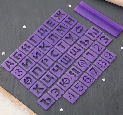 """Штамп-вырубка наборный """"Алфавит и цифры"""", высота 2.5см"""