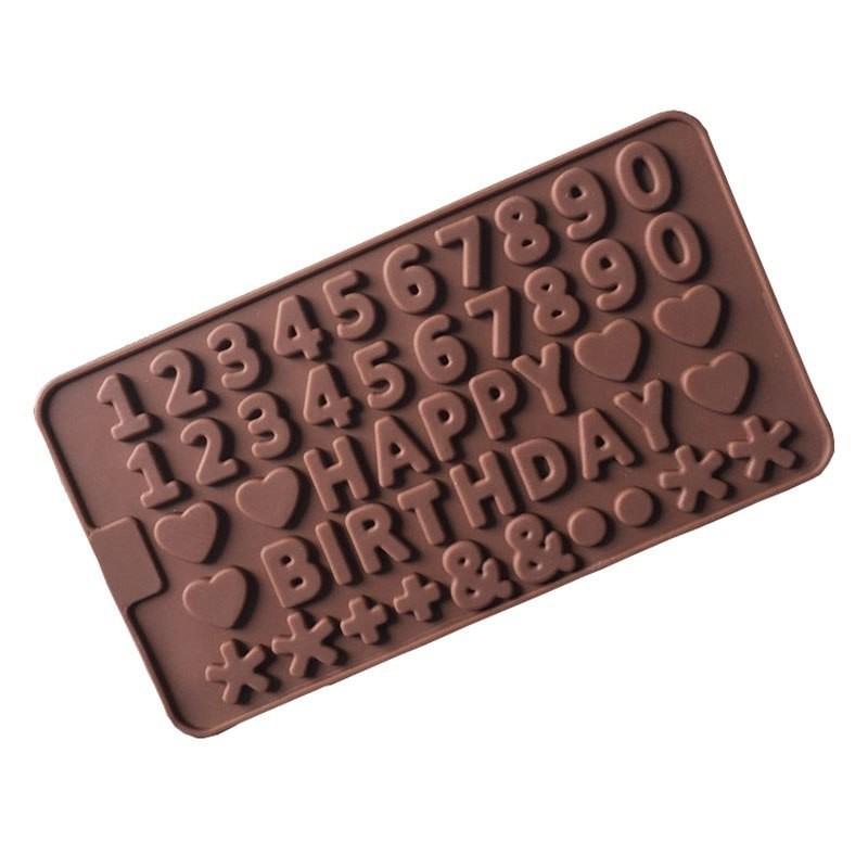 """Форма для шоколада 21,5х11,5 см """"С Днем рождения"""""""