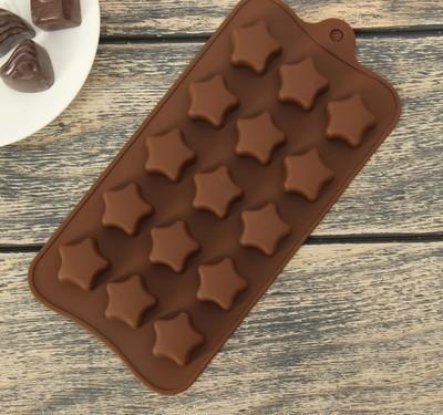 Форма для шоколада Звездочки 15 ячеек