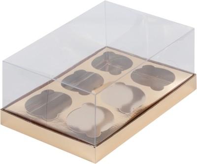 Упаковка для 6 капкейков ПРЕМИУМ золото с пластиковой крышкой 235х160х100мм